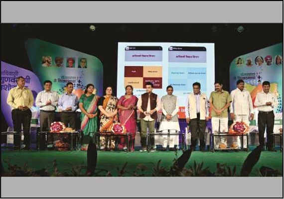 The launch of Adivasi Vikas Vibhag Mobile app by Tribal Minister, Gov. of Maharashtra Shri. Vishnu Savra in presence of State Minister for tribal department, Chief Secretary Tribal Department, ATC Nagpur etc.