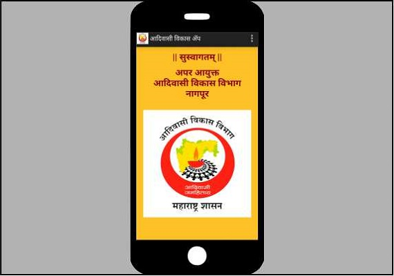 The Adivasi Vikas Vibhag Mobile app with consistent  / Daily downloads since its launch in 2016. The app has proved that the need for digitization is more for rural sector for better connect and faster information transfer.