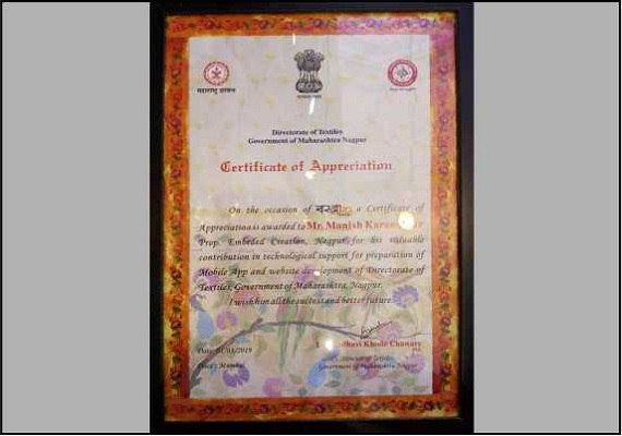 Letter of Appreciation by Commissioner of Textile, Gov. of Maharashtra.