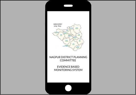 The EBMS App – Evidence Based Monitoring System for District Planning Committee.