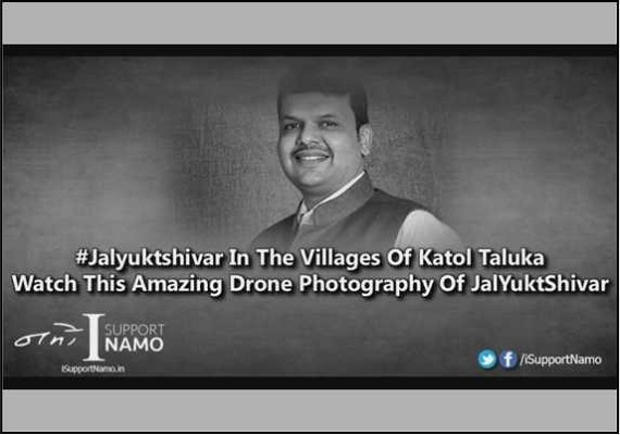 Chief Minister of Maharashtra and PMO office appreciated the Drone survey carried out by Embedded Creation for Jalyukta Shivar Yojana.